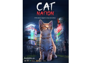 Cat Nation - Official Poster
