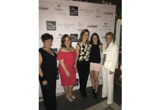 Dinner Host Committee and Elena Zapata