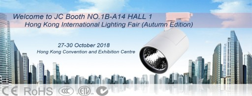 JC Lighting to Exhibit Its New Track Lighting Collection, the Glory Series, at Hong Kong International Lighting Fair