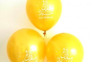 Eid Decoration: Eid Mubarak Balloons