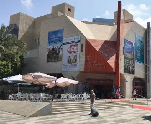 Memoir Writers From Lester Senior Housing Community Have Work Set to Animation, World Premiere Screening in Tel Aviv
