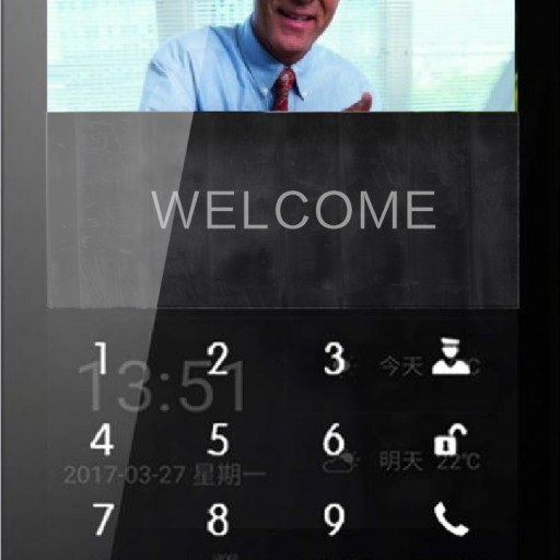 Dusun Electron Announces New Facial Recognition Access Control Product for Internet of Things
