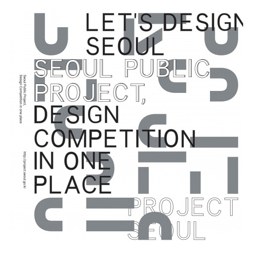Seoul Public Project, Design Competition in One Place