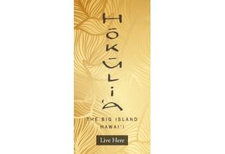 Hokuli'a. Live here.
