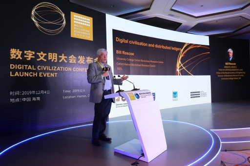 Digital Civilization Conference: Technology in the Service of Humanity