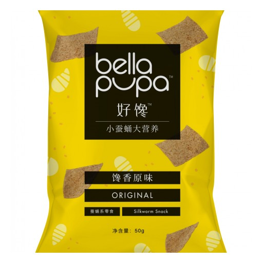 Bella Pupa: The World's First Silkworm Powder Snack Launches on the Chinese Market