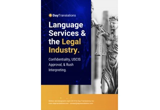 Legal Industry Whitepaper Cover