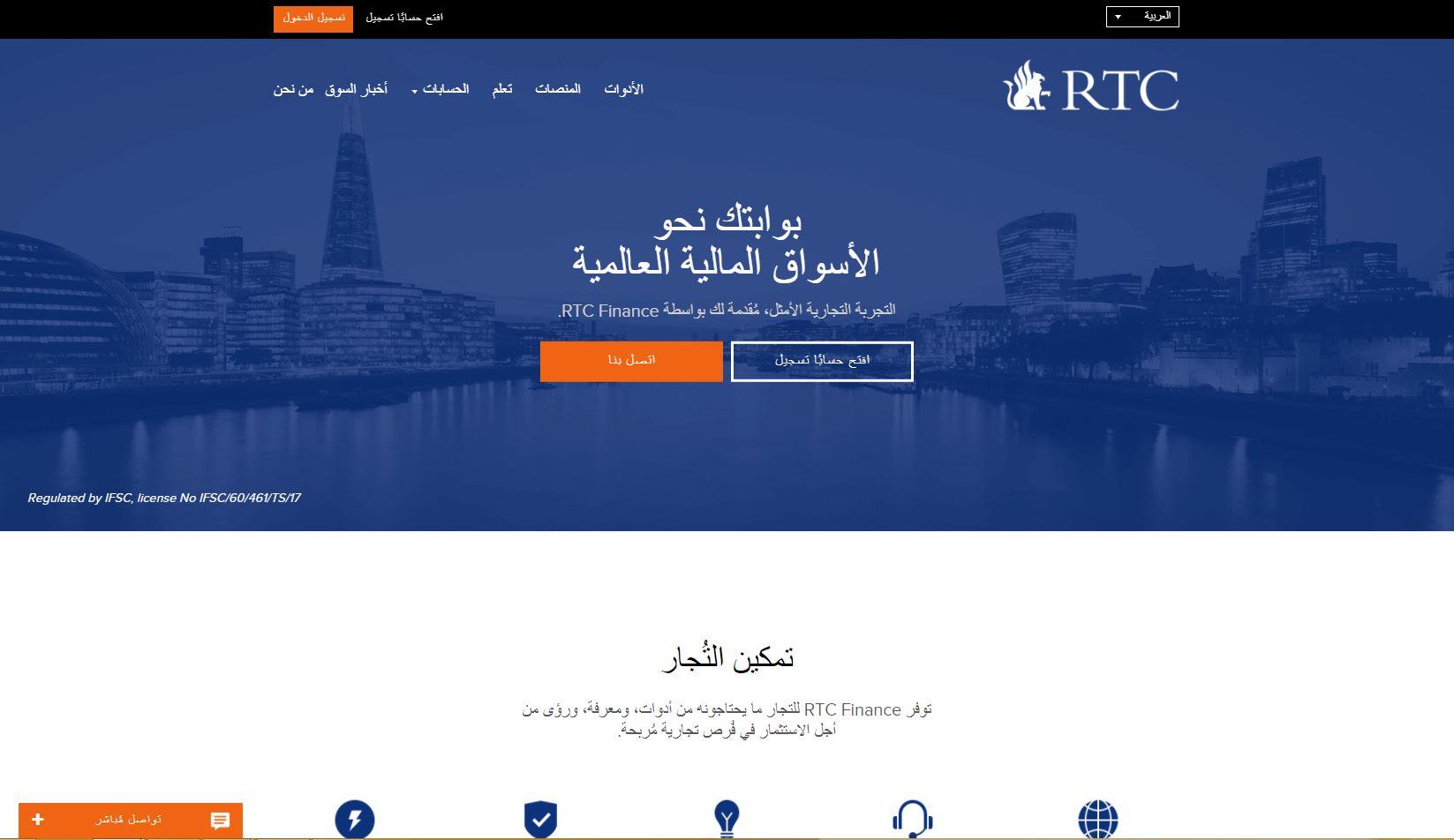 Rtc finance