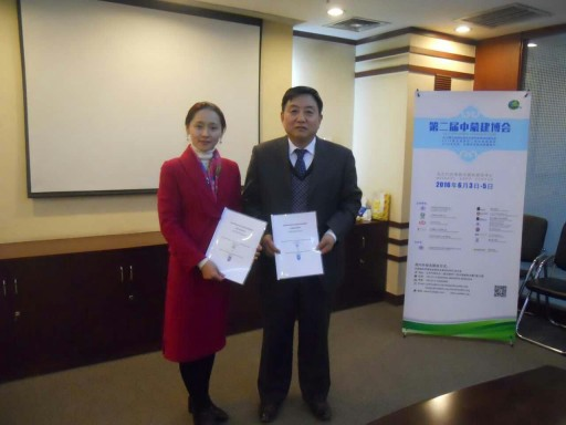 CTIP Signs Cooperative Partnership With China's Largest International Trade Promotion Organization