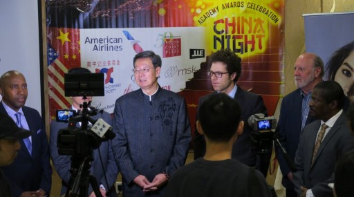 "ACCS ""China Night"" Stirs Oscars Excitement"