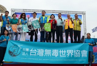 After the anti-drug road run in Kaohsiung, the organizers presented the awards