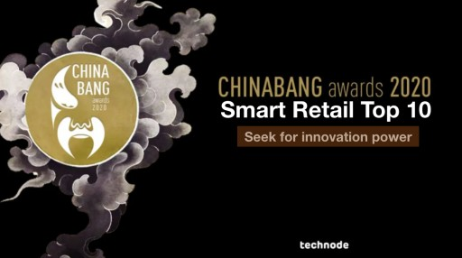 SandStar Won Smart Retail Top 10 in 2020 ChinaBang Awards by TechNode
