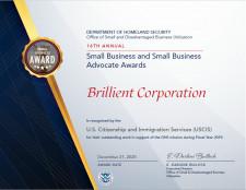 DHS Award