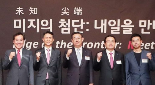 BitForex's CEO Garret Jin and Korean Prime Minister Attend K.E.Y. Platform