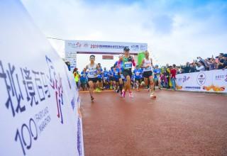 The Tengchong Flower Sea Marathon in southwest China