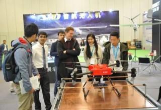 The UAV Smart Charging Platform
