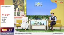 Hempsi Live on Lotte Home shopping