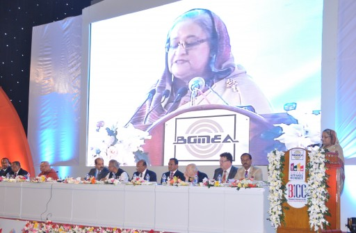 Dhaka Apparel Summit 2017: An Open Dialogue on the Textile and Apparel Industry in Bangladesh