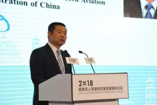 Ewatt Aerospace Attends Forum on Development of China's Civilian Unmanned Aircraft