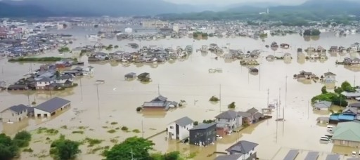 The Last Samurai Star, Shin Koyamada, to Aid His Hometown Victims of Japan's Worst Flooding in Decades