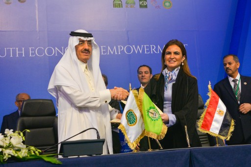 The Islamic Development Bank Board of Governors Wraps Up 42nd Annual Meeting on Successful Note