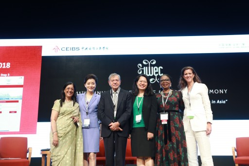 New York-Based Global Women's Business Organization IWEC Wraps 11th Annual Conference and Awards Gala in China