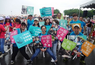 Taiwan Scientologists promote drug-free living at community events