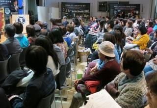 CCHR in Japan