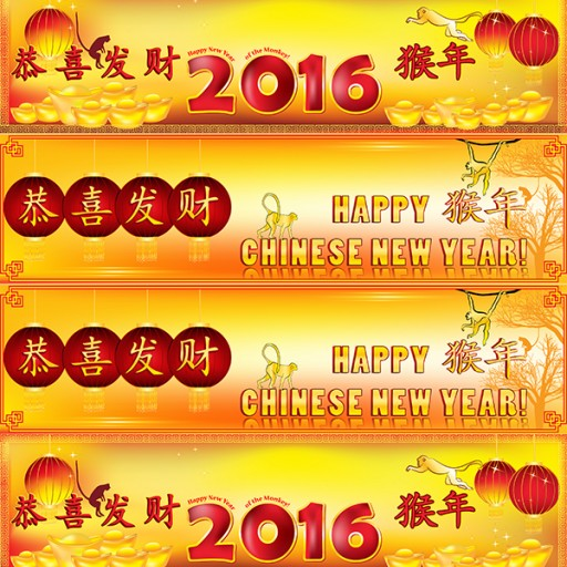Cactus Technologies Limited Wishes You a Happy Chinese New Year 2016