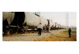Rail Inspection
