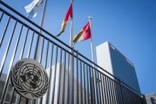 United Nations HQ NY, NY