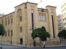 Lebanon's Parliament