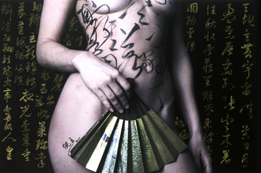 Chinese Contemporary Artist, NiLi, Exhibits at the LA Art Show in Los Angeles, January 11-15 2017