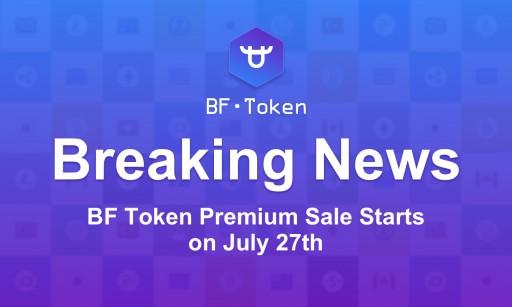 BitForex Launches Its Platform Token's Premium Sale