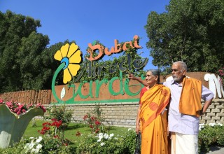 Vijayan & Mohana At Duba Global Village