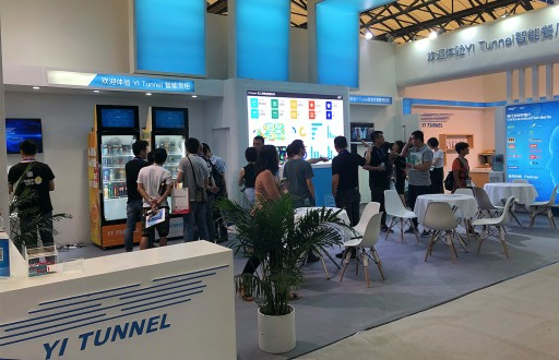 YI Tunnel Showcases Its AI Solutions for Retail at the 2nd China Unattended Retail Conference
