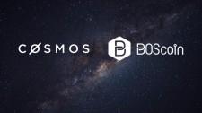 Cosmos and BOScoin Strategic Partnership