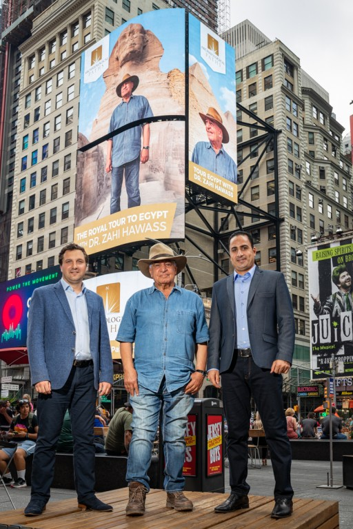 The Voice of Egypt From Times Square in New York