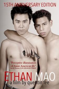 Ethan Mao 15th Anniversary Edition Key Art
