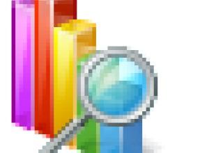Server Genius Logo