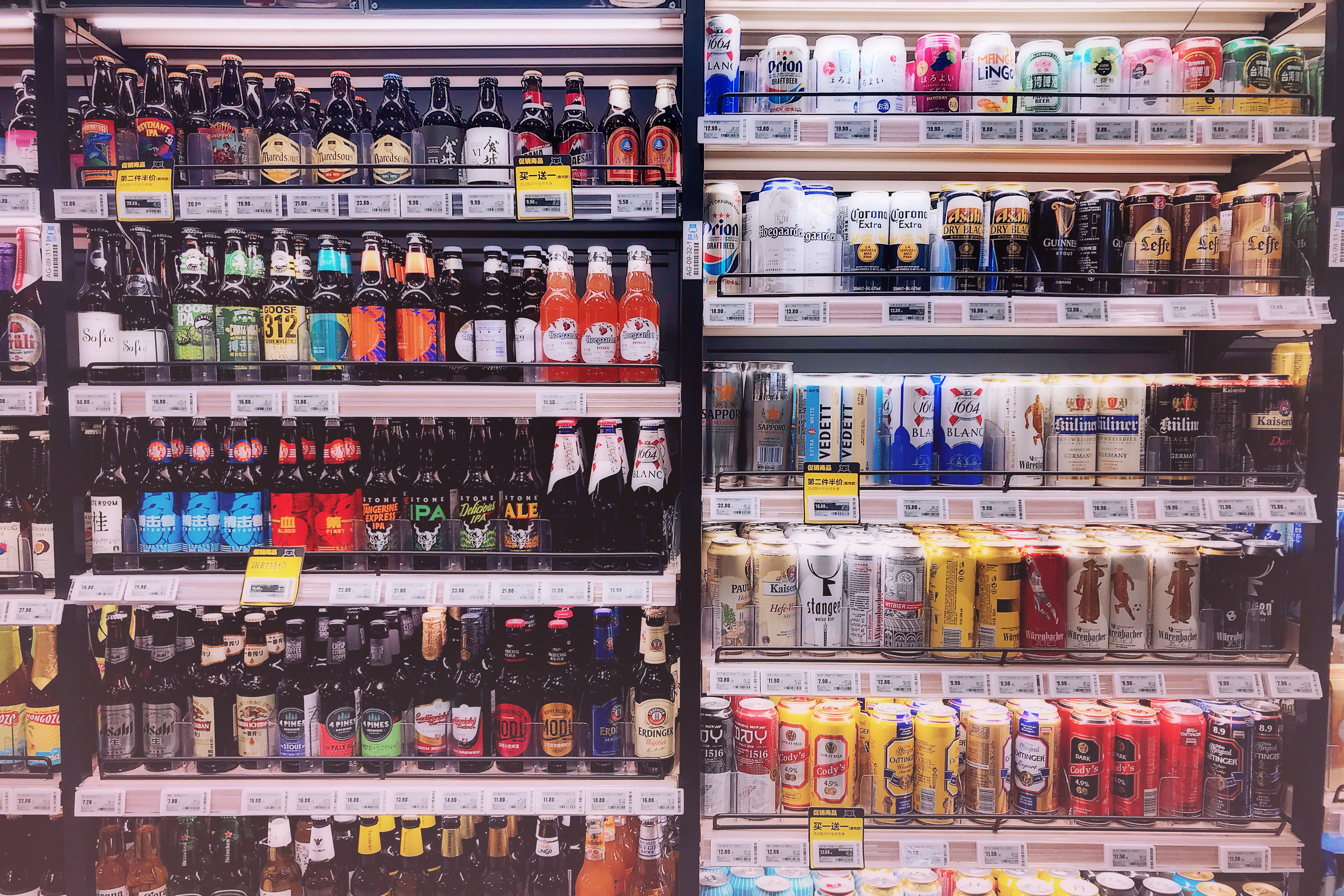 Study says alcohol ads are leading teens to drink