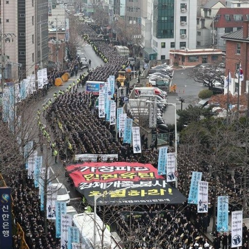 South Korean Citizens Protest Against Government Inaction on Human Rights Violation
