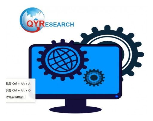 MEMS Packaging Market Future Forecast 2019-2025: Latest Analysis by QY Research