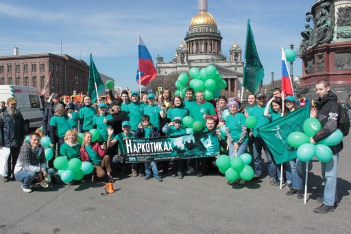 Marching to End Drug Abuse in Russia