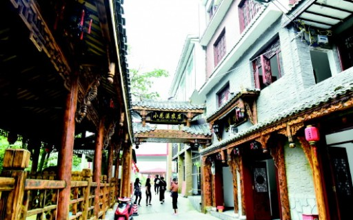 Gui'an: First-Rate New Region with Long History