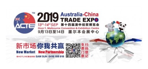 2019 Australia-China Economic and Trade Expo Set to Open a New Chapter