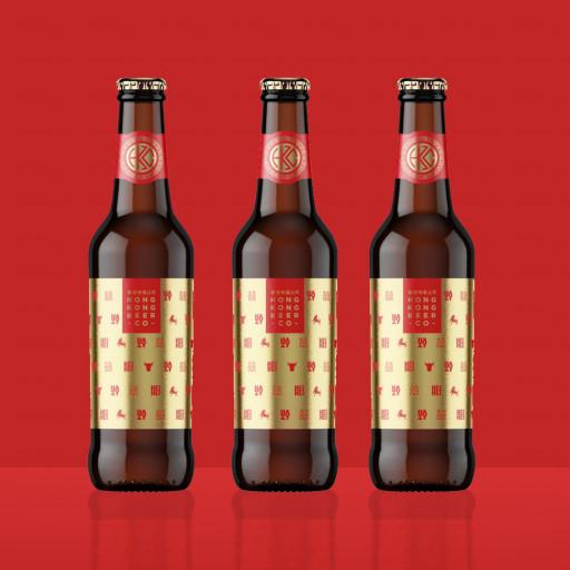 Hong Kong Beer Co.'s Hei Hei Hazy IPA Beer