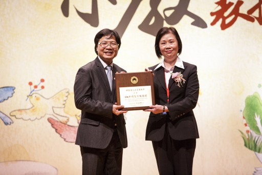 Taiwan Minister of Interior Awards Church of Scientology