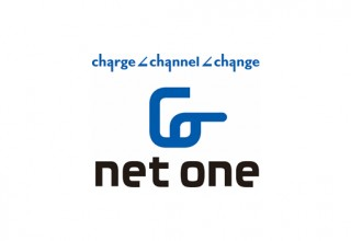 Net One Systems Co., Ltd.