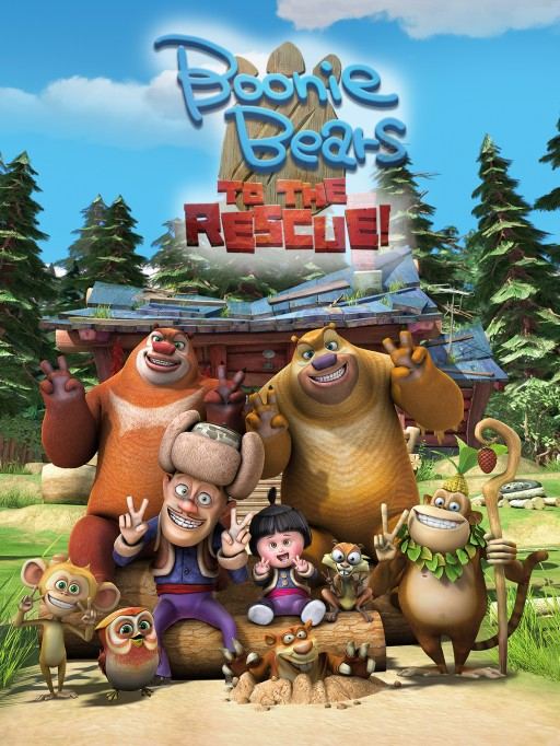 Make Way, All - the Forest Has an Unexpected Visitor! Vision Films Presents Boonie Bears: To the Rescue!